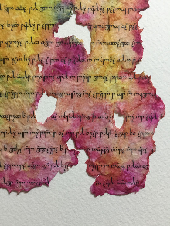Elvish manuscript fragment - a close-up